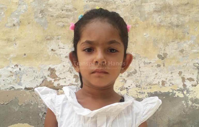 Hareem Fatima