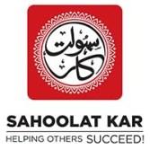 Sahoolatkar logo
