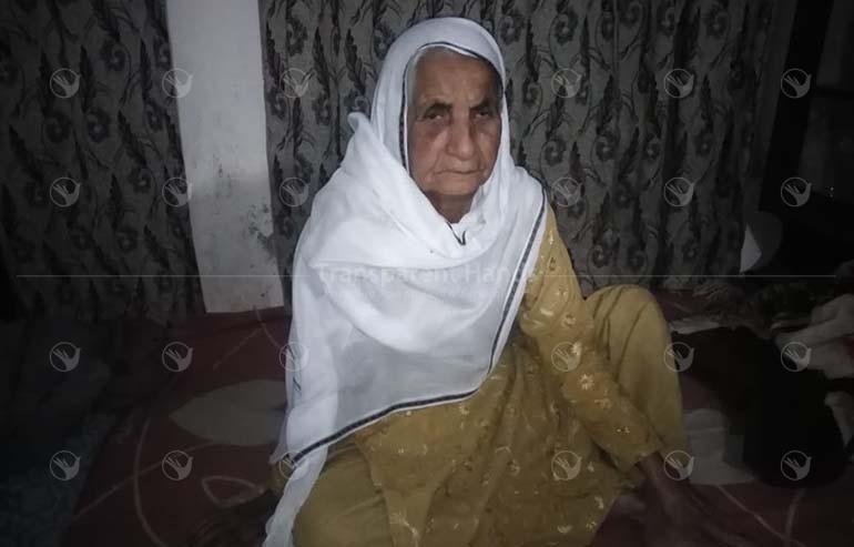Begum Jan