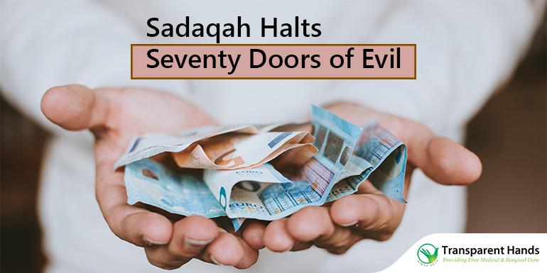 Sadaqah Halts Seventy Doors of Evil