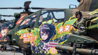 CHICAS-MANGA-Kisarazu-BELL-AH-1_1