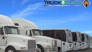 Photo of Navistar lanza sito de unidades seminuevas truckapunto.com