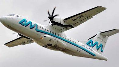 Photo of Con 27 años de operación, Aeromar va por su año histórico