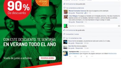 Photo of VivaAerobus lanza promoción e inhabilita su sitio web para no cumplir