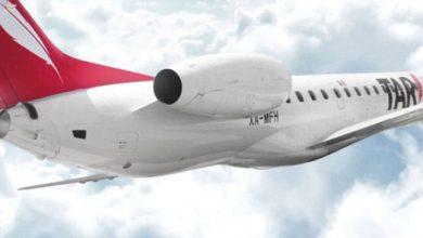 Photo of TAR ofrecerá vuelos internacionales a partir de 2016