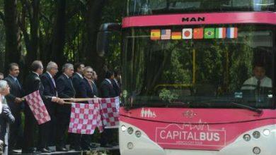 Photo of Capital Bus, nuevo servicio de transportación turística en el D.F.