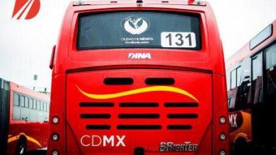 Photo of Aceptan recurso de inconformidad de Dina en licitación del D.F.