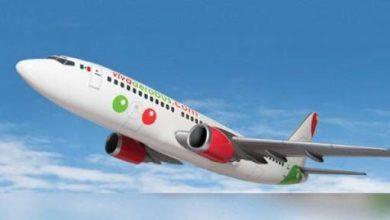 Photo of VivaAerobus quiere seis rutas nuevas en el extranjero para 2017