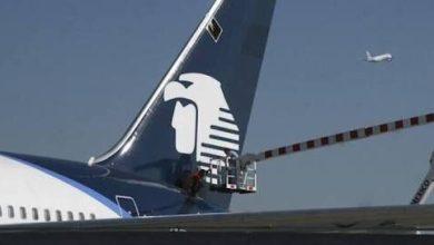 Photo of Aeroméxico duplica tarifas en Argentina por devaluación