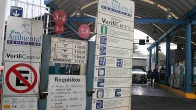Photo of ¿Cuánto costará la verificación en DF en 2016?