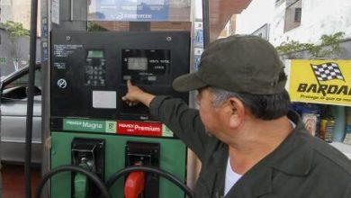 Photo of Mexicanos pagamos combustible en base barril de petróleo de 80 dólares