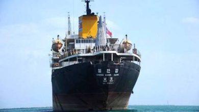 Photo of Tuxpan en espera de resolución por buque carguero norcoreano
