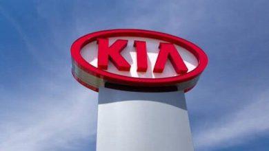 Photo of SCT prevé inversión de 500 mdp para conexiones viales de KIA