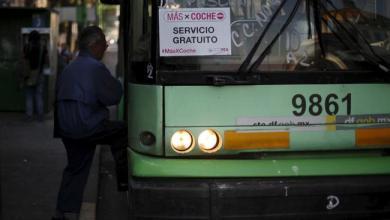 Photo of La peregrinación en el transporte público de CDMX
