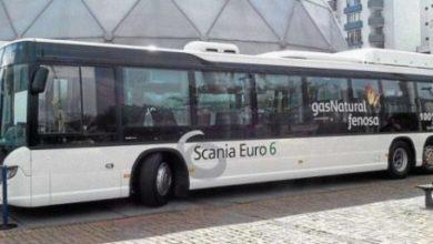 Photo of Autobuses de gas natural circularán por el segundo piso