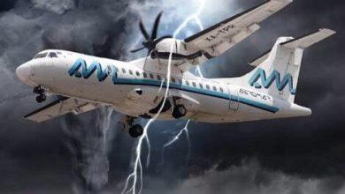 Photo of En Matamoros se va Aeromar, sólo queda Aeroméxico