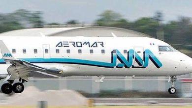 Photo of Problemas financieros y laborales presionan a Aeromar