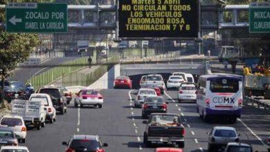 Photo of Este sábado, el último del Hoy No Circula ampliado