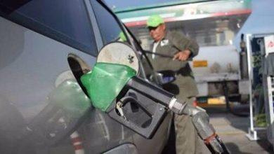 Photo of Alertan alza en costo de productos y servicios por 'gasolinazo'