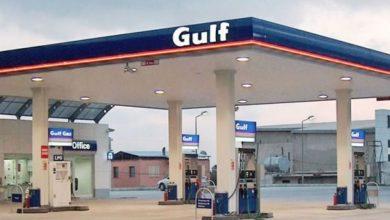 Photo of Gulf listos para arrancar