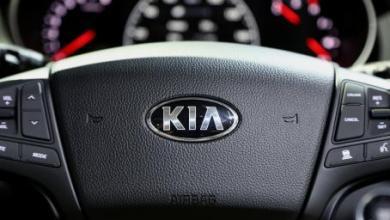 Photo of KIA llega a su meta de ventas de 2016 en octubre