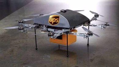 Photo of UPS hace pruebas con drones para entregas urgentes