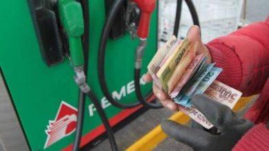 Photo of Habrán precios máximos de combustibles por región