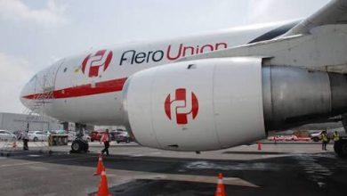 Photo of AeroUnion inicia servicio de carga CDMX – Mérida – Miami