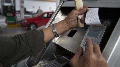 Photo of ¿Cómo El Combustible amenaza la inflación en México?