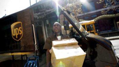 Photo of UPS sufre pérdidas por pago de pensiones en EUA