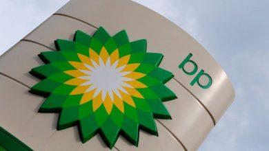 Photo of Británica BP abrirá su primera gasolinería en México