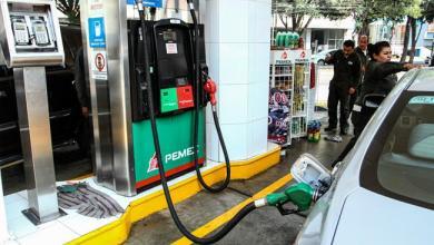 Photo of Toma estas recomendaciones para ahorrar combustible