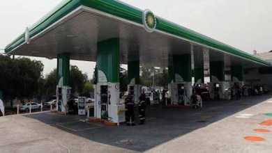 Photo of Ya puedes cargar combustible con British Petroleum