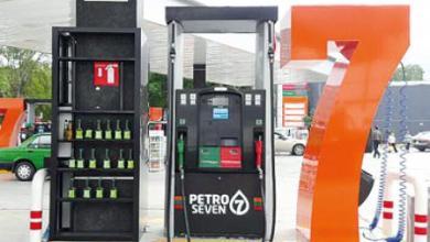 Photo of Petro Seven abrirá 30 nuevas estaciones