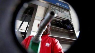 Photo of ¿Cómo está el precio de la gasolina en todo el mundo?
