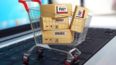 Photo of Comercio electrónico impulsa a la paquetería