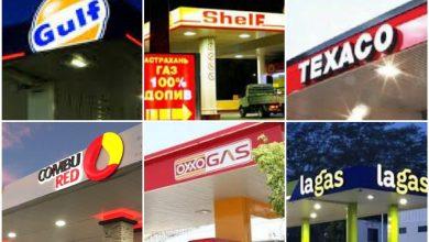 Photo of Inicia la guerra de las gasolineras