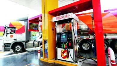 Photo of ¿Por qué BP, Shell y G500 son la nueva competencia de Oxxo?