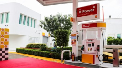 Photo of Shell abre primera gasolinera en México