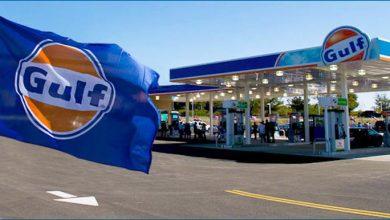 Photo of Gulf llega a México; inaugurará en Puebla su primera gasolinera