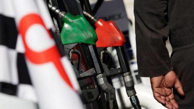 Photo of Precio de la gasolinas hoy: lunes 23 octubre