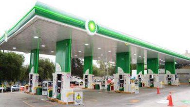 Photo of Gasolineras BP inician operaciones en Jalisco