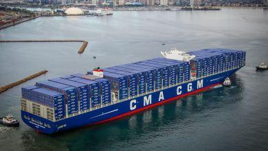 Photo of Serenity, la nueva forma de asegurar mercancía de CMA CGM