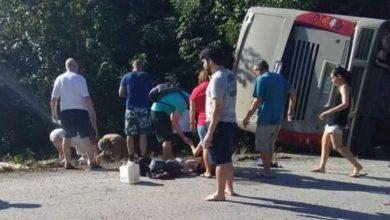 Photo of Mueren al menos 11 turistas al volcar autobús en Quintana Roo