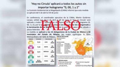 Photo of Falsa, información en redes sobre cambios a 'Hoy No Circula'