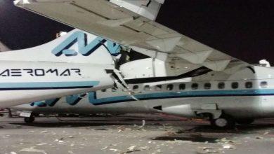 Photo of Chocan aviones de Aeromar