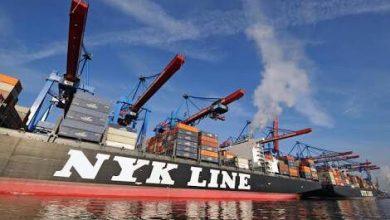 Photo of NYK inicia nuevo servicio directo car carrier entre Europa y Latinoamérica