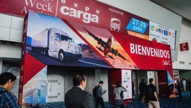 Photo of Todo listo para Expo Carga del 26 al 28 de junio