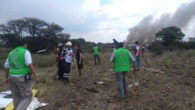 Photo of ¿Por qué se accidentó el avión de Aeroméxico con 101 pasajeros?