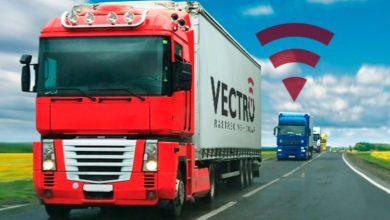 Photo of La tecnología en la seguridad del autotransporte